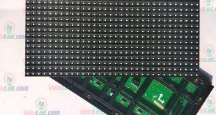 LED-ma-trận-P10-Full-màu-ngoài-trời-YLR